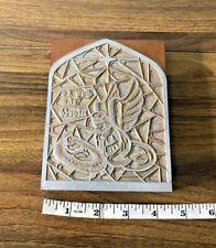 Vintage Old nativity angel baby Jesus Printing wood Block with metal Carved