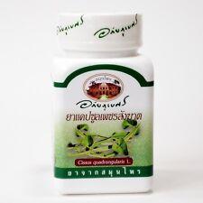 Pet Sung Kart Capsule Relieve Haemorhoidal Symptoms Bone Herbal Medicine 400 mg