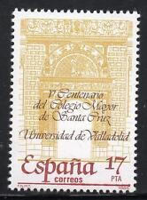 España estampillada sin montar o nunca montada 1985 SG2794 el 500th aniversario de la Universidad Valladoid