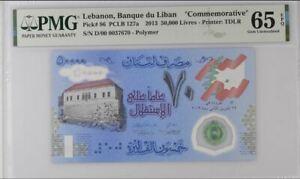 Liban 2013 Lebanon 50000 Livers PMG 65 Gem UNC POLYMER Commemorative Independenc