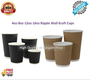 Disposable Coffee Cups Strong Kraft Ripple Wall Paper Tea Coffee cup 4/8/12/16oz