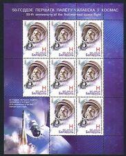 Belarus 2011 Yuri Gagarin/Space Flight/Astronaut/People 8v sht (n32892)