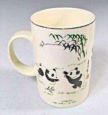Chinese Panda + Bamboo - Coffee/Tea Mug - World Market