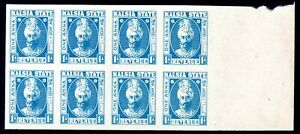 INDIA REVENUES: KALSIA STATE c1948 1a PLATE PROOF, BLUE ON THIN CARD, BLOCK OF 8