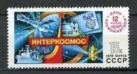 30211) Russia 1979 MNH Salyut 6, Soyuz , 1v. Scott #4744