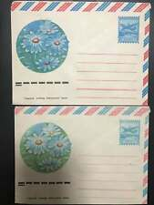 2 mongolia postal cover type I and II ( different color flower  )