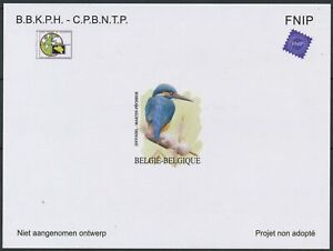 [P155] Belgium 2013 BIRD good LUXE sheet in very fine quality value $90