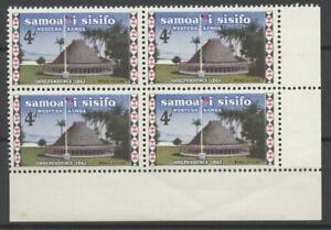 No: 68839 - SAMOA I SISIFO - AN OLD BLOCK OF 4 w. MARGIN - MNH!!