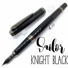 Sailor Reglus Edition Knight Black Fountain Pen