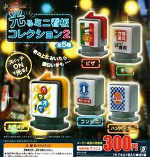 J.DREAM Ninja Weapon All 5 set Gashapon mascot toys