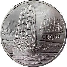 Belarus 20 Rubel 2008 Segelschiff SEDOV Weißrussland Silbermünze mit Hologramm