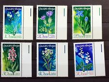 DDR ALLEMAGNE  FLEURS TIMBRES  NEUF ** MNH   88M920