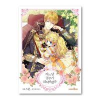 Tower of God Vol 1-6 Baby Boom Figure Set Korean Webtoon Book Comic Manga
