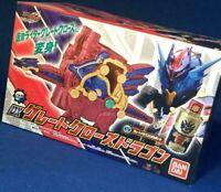BANDAI Build DX Dragon Great Cross-Z Kamen Masked Rider from Japan F/S