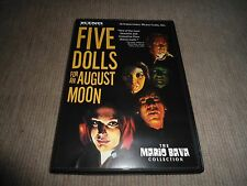 Five Dolls for an August Moon: Kino Classics Remastered Edition (1970) [1 Disc]