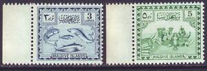 Maldive Islands 1952 SC 29-30 MNH Set Fish Urns