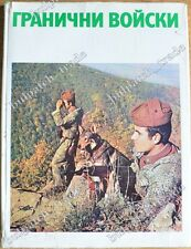 Bulgarian Communist Propaganda Army Military Photo Album Book 1974