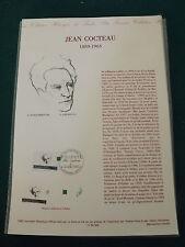 Collection Historique Timbre Poste 1er Jour : 24/04/93 - JEAN COCTEAU