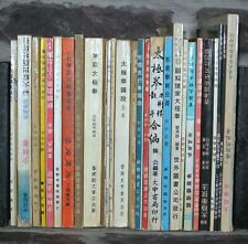 25x Chinese Martial Arts Books/Booklets - Chinese Language, Paperback Collection