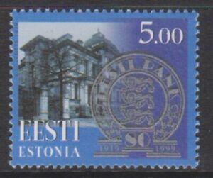 Estonia - 1999, Bank of estonia stamp - m/m - SG 333