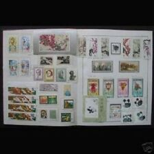 CHINA 1985 year Full set stamp+sheetlet Whole Year(Not inclueded album)