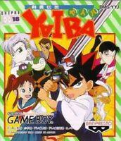 Nintendo GameBoy - Kenyuu Densetsu Yaiba JAPAN Modul