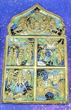 "Antique Russian Bronze Brass Icon with Enamel.6 ½"" x 3 ¾"".  B (BI#MK/190110)"