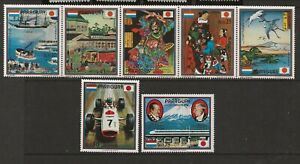 PARAGUAY Sc 1454-56 NH issue of 1972 - STRIP+2V - JAPAN EXPO - ART