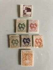 CENTRAL LITHUANIA LITWA SRODKOWA - Early Estate Collection Lot Set Of 7 Stamps