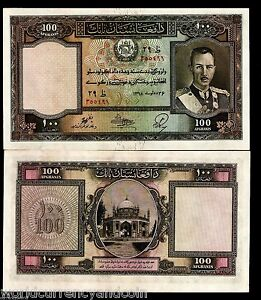 AFGHANISTAN 100 AFGHANIS P26 1939 KING ZAHIR UNC RARE LARGE SIZE MONEY BANK NOTE