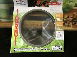 Tea Pot Mesh Stainer/Filter- 75mm Dia. / Made In Japan