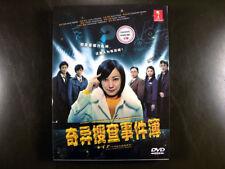 Japanese Drama Kiina Fukano Hanzai Sosakan DVD English Subtitle