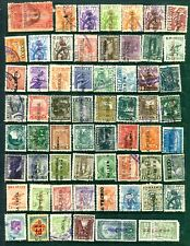 120+ Different mostly 1880's-1940's Mexico 'Renta Interior' Revenues (Lot #MRa3)