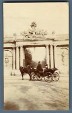 France, Nancy, Entrée du Parc de la Pépinière depuis la Place du Général De Gaul