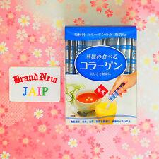 Hanamai☆Japan-Fish Collagen Powder 1.5g X 30 sticks No Fat,Jaip.
