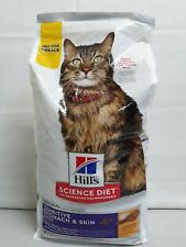 HILL'S SCIENCE DIET VETERINARIAN RECOMMENDED SENSITIVE STOMACH & SKIN 20lb CAT