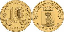 RUSIA: 10 rublos  2016 SC Feodosiya Series: Towns of Martial Glory - Russia