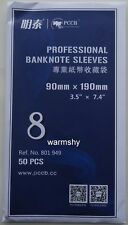 PCCB Professional Banknote Sleeves Money Collection Bag 90mmx190mm 8# 50 PCS