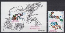 Äguatorialguinea 1991 Mi.Nr. 1735-36, Bl. 319 ** Olympiade Olympic Barcelona 92