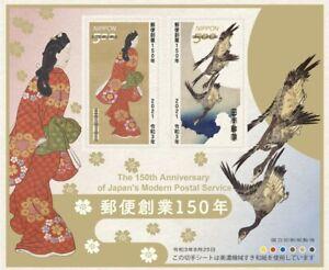 PRE-ORDER,Japan,stamp 1sheet ,Japan post 150th,2021,Aug 25,new stamp mini sheet