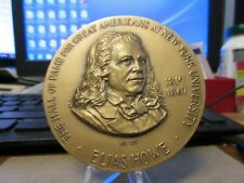 NYU Hall Of Fame Elias Howe by Frank Gasparro Bronze Medal 76mm MACO