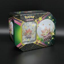 Pokemon Schwert & Schild Cottomi V Karten
