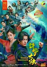 Douluo Continent - Chinese Drama - Dvd with Good English Subtitles