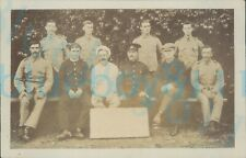 More details for inter war south wales borderers sergeant cook and other soldiers group photo
