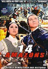 14 Amazons - Hong Kong RARE Kung Fu Martial Arts Action movie