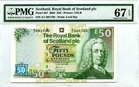MONEY SCOTLAND 50 POUND 2005 ROYAL BANK PMG SUPERB GEM UNC PICK 367 VALUE 2400