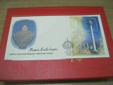 FDC MALAYSIA 1996 - Menara Kuala Lumpur