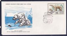 WWF enveloppe 1er jour   URSS   l' ours polaire