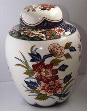 JAPONAIS KUTANI Style Porcelaine Jar C1970
