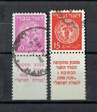 Israel Doar Ivri 10m-15m Wrong Tab Description Used Set Bale 3b-4b